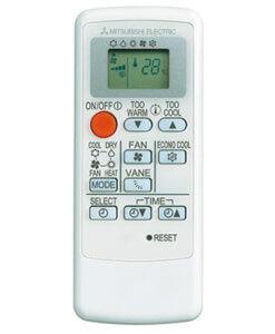 Klimatska naprava MITSUBISHI ELECTRIC MSZ-HJ35VA/MUZ-HJ35VA - image Klimatska-naprava-Mitsubishi-HJ_RemoteController-Kopija-247x300 on https://www.energopanel.com